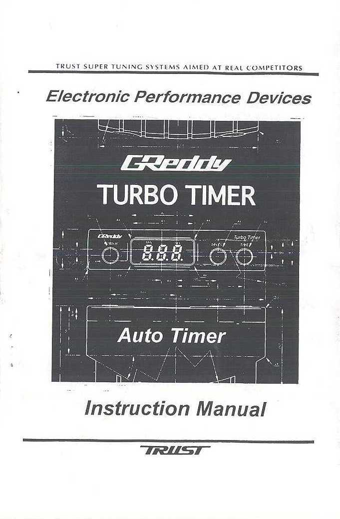 Greddy Turbo Timer Wiring Diagram from www.mkiv.com
